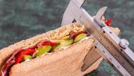 طعام لزيادة الوزن