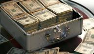 تفسير حلم وجود المال