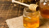 فوائد الحلبة والعسل