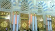 عدد ابواب المسجد الاقصى واسمائها