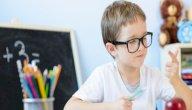 طريقة سهلة لحفظ جدول الضرب كامل للأطفال
