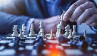 طريقة لعب الشطرنج للمبتدئين
