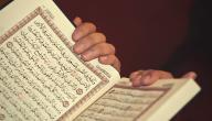 طريقه لختم القران في رمضان