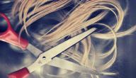 طريقة قص شعر