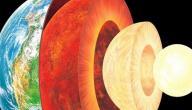 كم عدد طبقات الارض