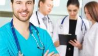 تصنيف:الطب العام