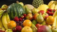 تصنيف:فوائد الفواكه