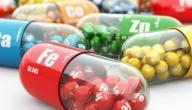 تصنيف:فوائد الفيتامينات والمعادن
