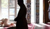 كيف لا تترك الصلاة