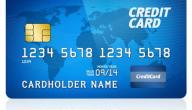 كيفية استخدام بطاقة الفيزا