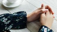 كيفية التخلص من تعرق اليدين