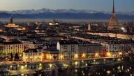 مدينة تورينو الايطالية
