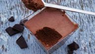 حلى موس الشوكولاته