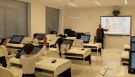 استخدام التكنولوجيا الحديثة في التدريس