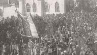 سبب تسمية الدولة العثمانية