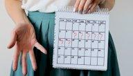 أسباب تأخر الدورة الشهرية عند المرأة المتزوجة