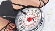 معرفة الوزن المثالي مع الطول