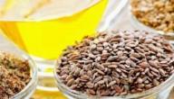 استخدامات بذرة الكتان للرجيم