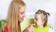 وصفات للاطفال الرضع