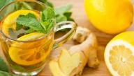 طريقة استخدام الكمون والليمون للتنحيف