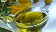 فوائد تدليك الثدي بزيت الزيتون