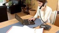 حكم عمل المرأة في مكان مختلط