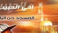 حكم من فاتته صلاة الجمعة