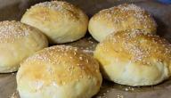 طريقة خبز الهمبرجر
