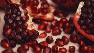 فوائد حب الرمان
