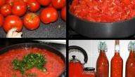 طريقة تحضير صلصة الطماطم