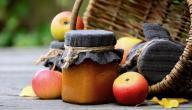 كيفية صنع مربى التفاح