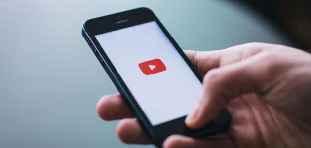 أسهل طريقة لتنزيل الفيديو من اليوتيوب بدون برامج او مواقع
