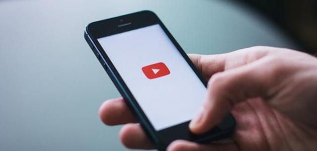 طريقة للتحميل من اليوتيوب