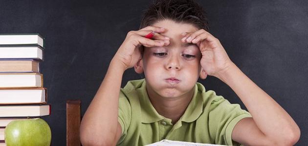 ضعف الذاكرة عند الاطفال
