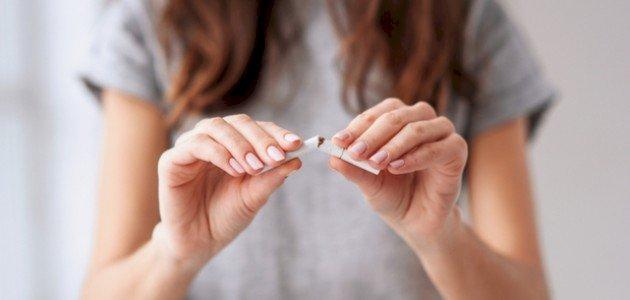 بحث عن اضرار التدخين مختصر