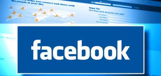 طريقة عمل ايميل الفيس بوك