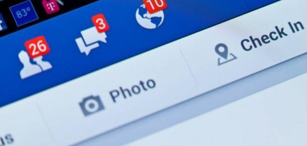 كيف اخفي أصدقائي على الفيس بوك