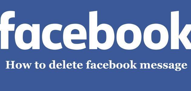 طريقة مسح رسائل الفيس بوك