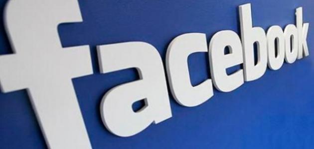 كيف استطيع تغيير اسمي في الفيس بوك