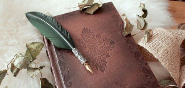 مراحل تطور الشعر العربي
