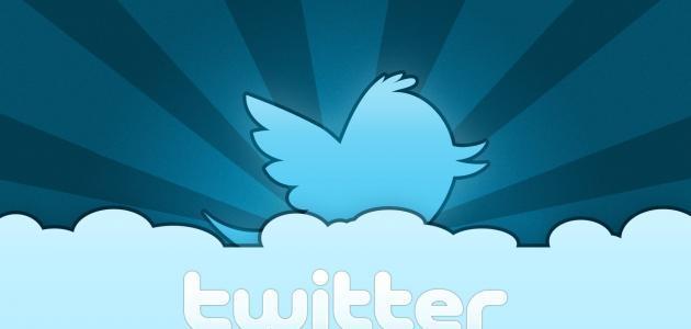 كيف ازيد عدد المتابعين في تويتر