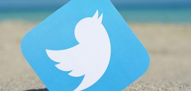 انشاء حساب ع تويتر