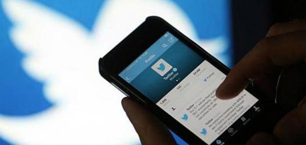 كيف اخرج من تويتر