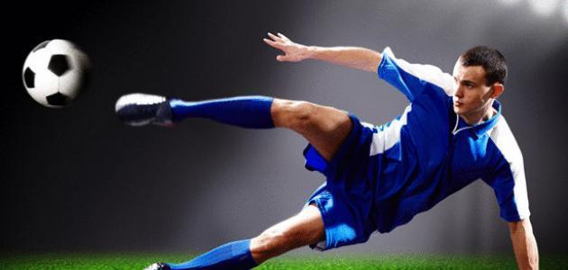 كيف اكون لاعب كرة قدم محترف
