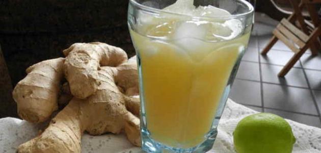 طريقة الزنجبيل والليمون