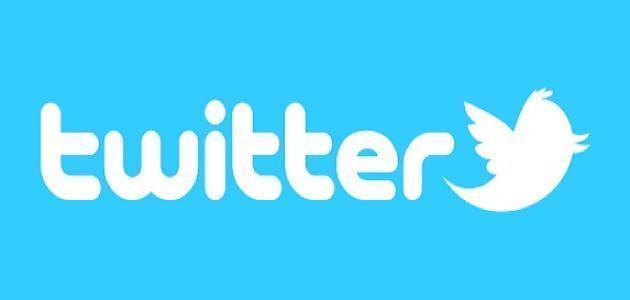 انشاء حساب على تويتر بالعربي