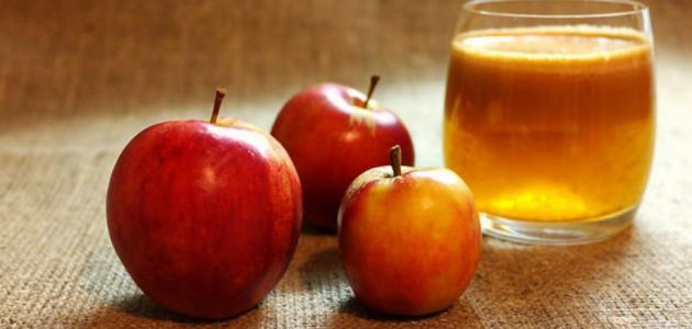 كيف اسوي عصير تفاح