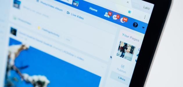 كيفية تسجيل حساب في الفيس بوك