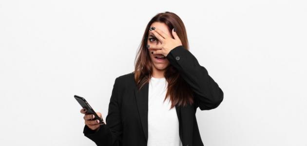 حذف الواتس اب نهائيا