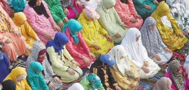 طريقة صلاة العيد للنساء